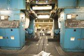 Newspaper factory interior — Foto Stock