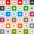 Flat arrow icons. — Stock Vector #23143722