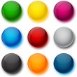 Stock Vector: Round colorful balls.