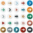 Flat arrow icons. — Stock Vector #35307893