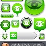 Look high-detailed modern buttons. — Stock Vector #8485611