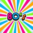 80s pop art background — Vector de stock #34179531