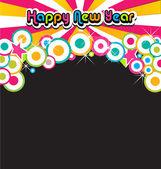 Szczęśliwego nowego roku party — Wektor stockowy