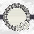 Elegant Vintage lace frame with the roses — Stock Vector