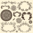 Vector set of design elements - Stock Vector