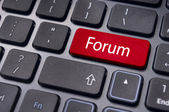 Forum, online or internet discussion — Stock Photo