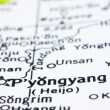 Close up of Pyongyang on map, North Korea — Stock Photo #18568317