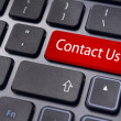 Contact us message on enter key, for online conctact. — Stock Photo #21258953