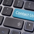Contact us message on enter key, for online conctact. - Stock fotografie
