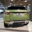 Stock Photo: Land Rover Range Rover on Display