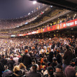 Giants Fans cheer in the stands as 'Freddy Sanchez' is displayed — Stock Photo