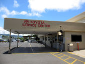 Toyota Service Center — Stock Photo