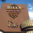 Bills Gamblin' Hall and Saloon eaturing Drai's - Stock Photo