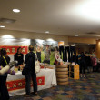 Larabar sales booth at the Yoga Journal Conference — Stock Photo