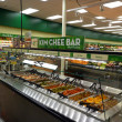 Kim Chee Food Bar inside Supermarket — Stock Photo