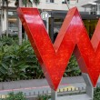 Big Red W of the W Hotel Hollywood on famous Hollywood Boulevard — Stock Photo #41581649