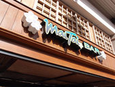 World Famous Mai Tai Bar sign in Ala Moana Shopping Center — Stock Photo