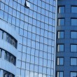 Stock Photo: Glass facade