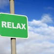 Green relax sign — Stock Photo #30907865