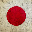 Grunge Japan flag — Stock Photo #31050329
