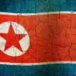 Stockfoto: Grunge North Korea flag