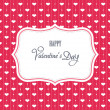 Sweet valentine card — Stock Vector