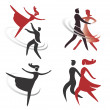 Dancing ballet icons — Stock Vector