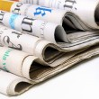 Newspapers — Stock Photo #23296220