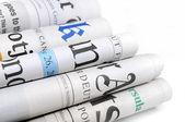 International newspapers — Stock Photo