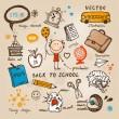 Hand-drawn children set. Back to school illustration. — Stock Vector