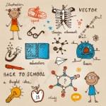Hand-drawn children set. Back to school illustration. — Stock Vector #12225588