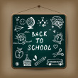 Hand-drawn children set. Back to school illustration. — Stock Vector