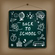 Stock Vector: Hand-drawn children set. Back to school illustration.
