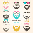 Set of beards — Stockvektor