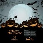 Halloween illustration — Stock Vector #6742944