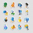 Stock Vector: Icons for technology and interface