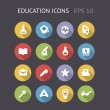 Stock Vector: Flat Icons For Education
