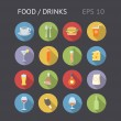 Flat Icons For Food and Drinks — Stockvectorbeeld