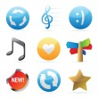 Icons for signs — Stock Vector #4666246