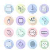 Thin Line Icons For Interface — Stock Vector