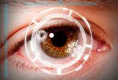 Biometric iris scan security screening — Stock Photo