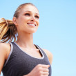 Heading towards great health - Stock Photo