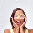 Royalty-Free Stock Photo: Bubble binoculars!