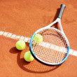 Royalty-Free Stock Photo: Tools of the tennis trade