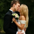 Bridal couple - Stockfoto