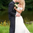 Their first kiss - Stockfoto