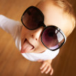 Royalty-Free Stock Photo: Shades of playfulness