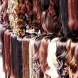 Wigs for sale - Stock Photo