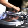 DJ at work - Stock Photo