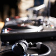 DJ gear waiting to be used - Stock Photo